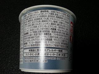 jo-jiataidasi3.jpg