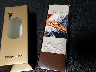 kisetunoshuto-ren1.jpg